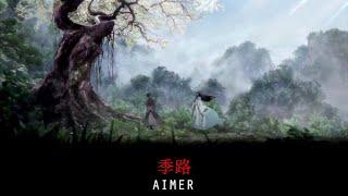 [แปลไทย] Kiro - Aimer (ED อนิเมะปรมาจารย์ลัทธิมาร)