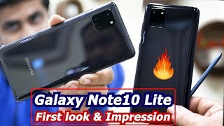 Samsung Galaxy Note 10 Lite  First  IMPRESSION & Hands oon | #AwesomeCAMERA