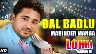 Maninder Manga  Dal Badlu  Lohri Yaaran Di  New Punjabi Songs 2017  SagaMusic