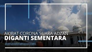 Suara Azan Diganti Sementara di Masjid Al-Jihad Jeulingke Banda Aceh