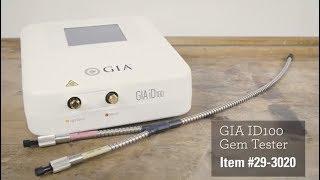 GIA® iD100™ Gem Tester