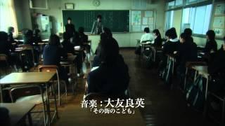 映画鈴木先生プレビュー
