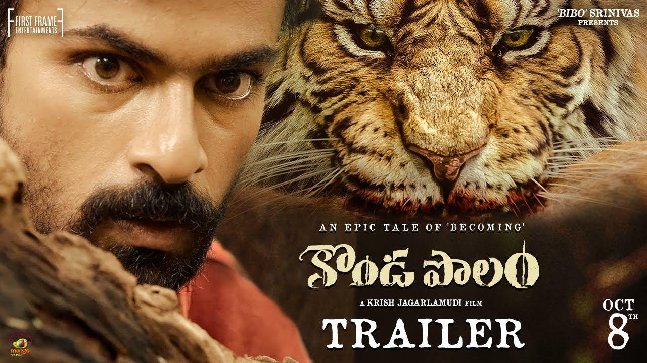 Kondapolam Official Trailer Starring Vaisshnav Tej  Rakul  , Preet Singh