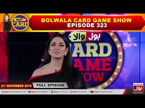 BOLWala Card Game Show | 21st November 2019 | Mathira Show | BOL Entertainment