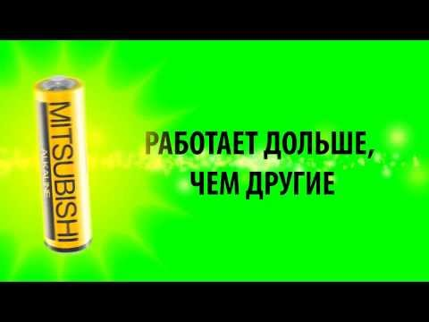 Батарейка AAA LR03G Alkaline (4 шт)
