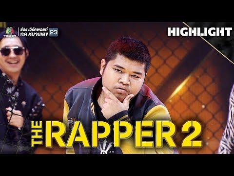โก๊ะ VANGOE | Audition | THE RAPPER 2