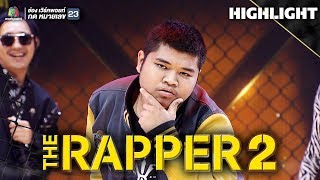 โก๊ะ VANGOE | Audition | THE RAPPER 2