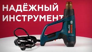Технический фен Bosch Professional GHG 23-66