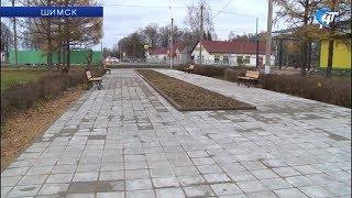 Андрей Никитин осмотрел результаты работ по благоустройству территорий в Сольцах и Шимске