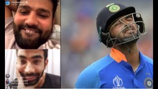 Rohit Sharma Funny Video Call With Jasprit Bumrah Ft. Rishab Pant | Last Page Readers