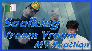 [M/V Reaction] Soolking - Vroom Vroom | Big love from S.Korea!
