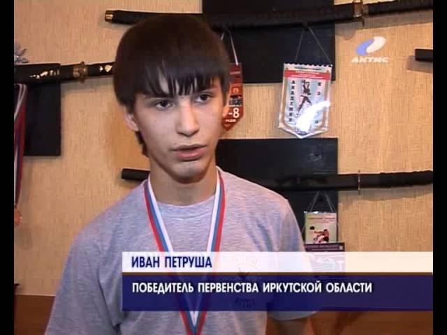 """Школа """"СЭНЭ"""" привезла награды с первенства региона по кикбоксингу"""