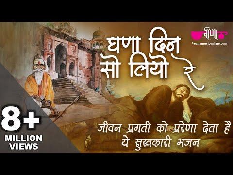 💐 New rajasthani song 2019 download video | New punjabi