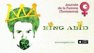 King Abid Ft. Eman   Fattouma