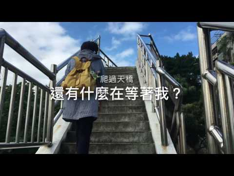 RIVER BIKE TOUR河口人X泡泡窩