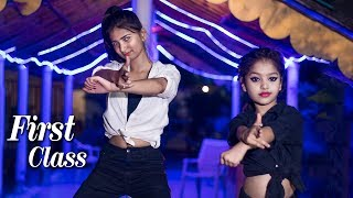 First Class Dance Video SD KING CHOREOGRAPHY - YouTube