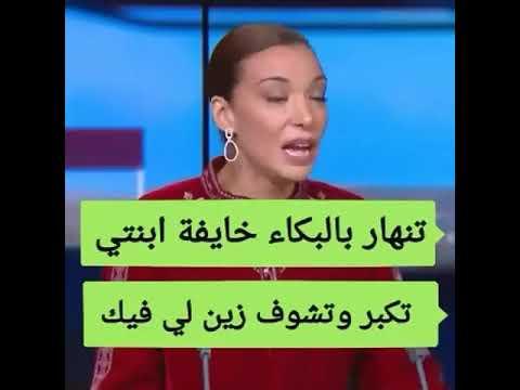 العرب اليوم - لبنى أبيضار تبكي بسبب خوفها من مشاهدة ابنتها فيلمها