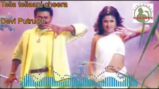 TELLA TELLANI CHEERA telugu karaoke for Male singers with lyrics (ORIGINAL TRACK)