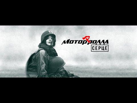 0 Epolets -- Dance — UA MUSIC | Енциклопедія української музики