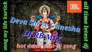 Deva Shree Ganesha    Dj Appu full Dance Mix 2018