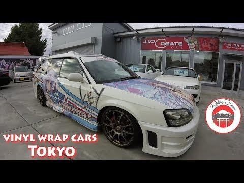 vinyl wrapped cars, Tokyo, J.I.O. create, Tokorozawa