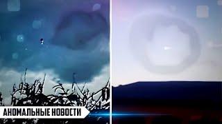 ГРУППА НЛО ПРЕСЛЕДУЕТ САМОЛЕТ!!! НЛО В РОССИИ! Инопланетяне и Пришельцы. Аномальные новости 2018 №27