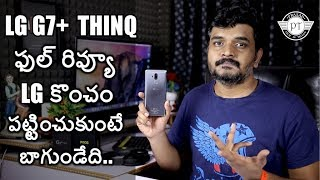 LG G7 Plus ThinQ Review With Pros & Cons ll in telugu ll