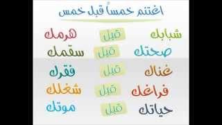 خمس قبل خمس للمنشد أبو عابد بايقاع حصريات تحميل MP3