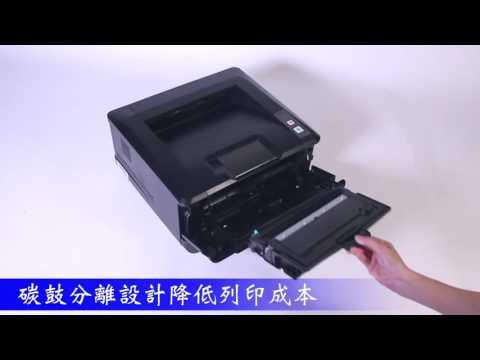 高效能網路印表機