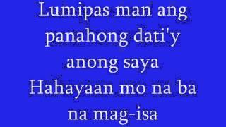 ApriL Boys - Ikaw Pa Rin Ang Mamahalin with Lyrics