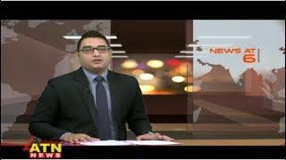 ATN News Today AT 6 PM | News Hour | Latest Bangladesh News | 11 March 2018