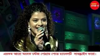 Mere Rashke Qamar Tu Ne Pehli Nazar - Cover By   - YouTube
