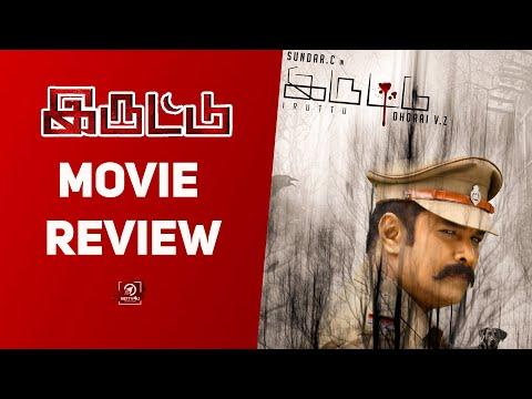 Iruttu Movie Review ..