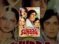 Suhaag HD Hindi Full Movie Amitabh Bachchan Shashi Kapoor Rekha Parveen Babi Hindi Hit Film