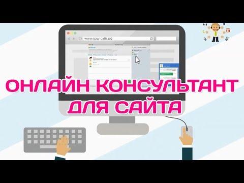 Видеообзор SMSprofi