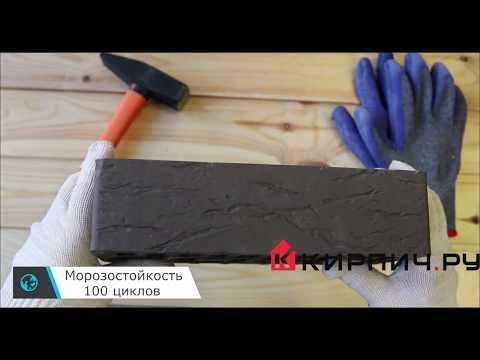 Кирпич облицовочный графит одинарный старый город М-200  Липецк – 2