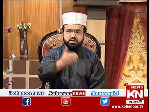 Istakhara 04 March 2020 | Kohenoor News Pakistan