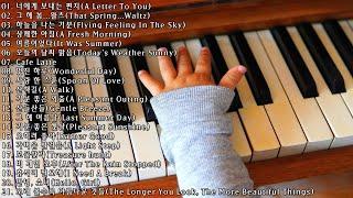 들으면 기분이 좋아하지는 뉴에이지 피아노 음악 모음 1시간