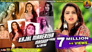 Kajal Maheriya Mashup - Dj Irfan 2019 | Latest Video Present By Maa Mogal Digital