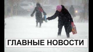 Новости Казахстана. Выпуск от 21.01.19