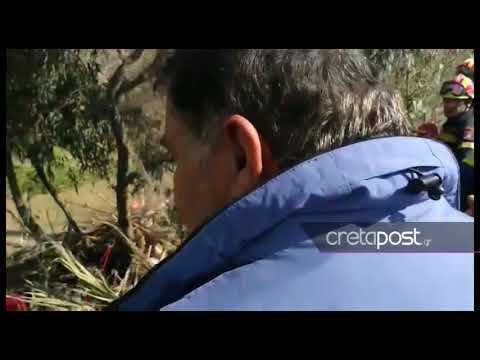 ΕΚΤΑΚΤΗ ΕΙΔΗΣΗ: Βρέθηκε το ΙΧ της τετραμελούς οικογένειας — Εντόπισαν δυο νεκρούς (βίντεο)