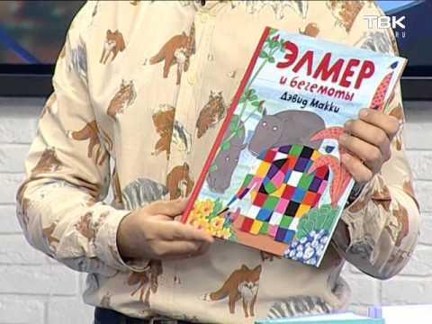Дети и книги: как вызвать интерес к чтению