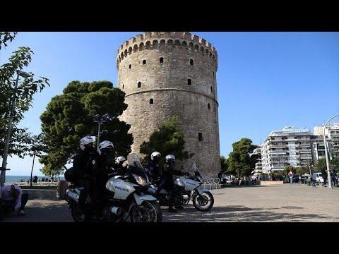 Lockdown σε Θεσσαλονίκη και Σέρρες – Tι ισχύει για τις μετακινήσεις -Τηλεκπαίδευση στα Λύκεια…
