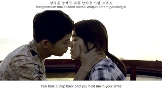 Lyn - With You FMV (Descendant Of The Sun OST Part 7)[Eng Sub + Rom + Han]