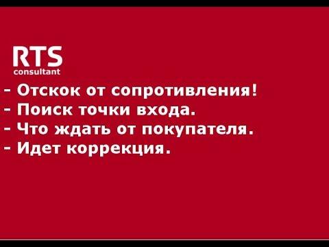 Брокеры город октябрьский