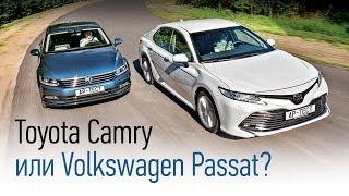 Новая Toyota Camry управляется лучше, чем Volkswagen Passat?