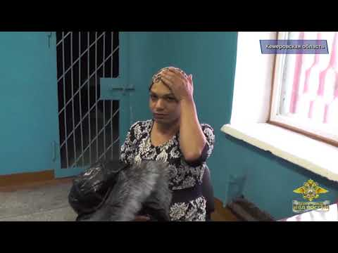 Задержанная полицией цыганка оказалась мужчиной