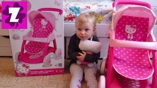 Прогулочная коляска для кукол с корзиной Baby Nurse 251023 от компании Babysun. com. ua - видео