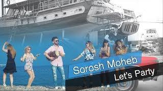 Sorosh Moheb - Let's Party (Клипхои Афгони 2019)
