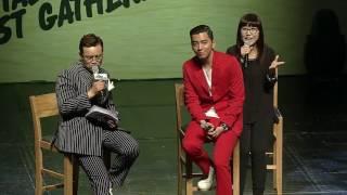 160713 왕대륙(王大陆/Wang Ta Lu) 한국 팬미팅 풀영상